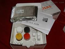 犬白介素1α(IL1α)ELISA试剂盒
