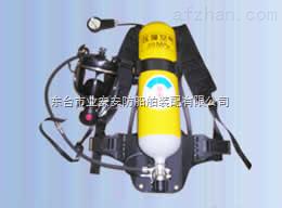 黄龙正压式空气呼吸器3C认证