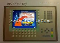 维修西门子MP277控制面板