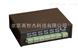 北京485分配器,码分配器