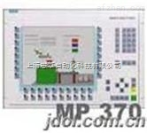mp370按键式面板黑屏无显示维修