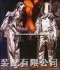 防火隔热服CCS认证|消防隔热服生产厂家
