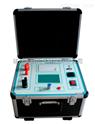 200A回路电阻测试仪生产厂家直接销售最低价格