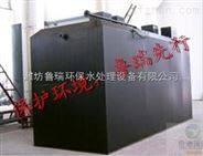 天津医院、生活污水处理设备地埋式设备故障报警系统