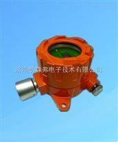磷化氢泄漏报警器 磷化氢浓度报警器