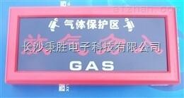 CH8504放氣指示燈生產廠家