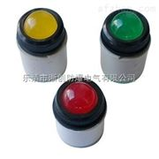BD8060防爆指示灯装置(板前/板后)标准红/黄/绿