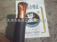 YH单芯电焊机电缆 YH-50mm2现货【零售】