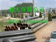 聚氨酯暖氣直埋預制管標準