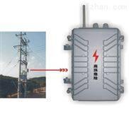 GSM智能电线防盗报警器