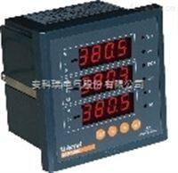安科瑞ACR200E/K 三相电度表厂家