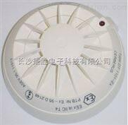 DT1101A-Ex-化工厂消防防爆产品 西门子防爆型感温探测器