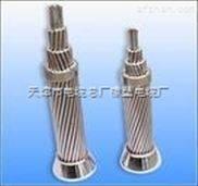 銅芯/低壓電纜線,JKYJ  1*35  1*25  1*50
