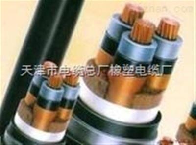 山东/YJV电缆  YJV3.6/6KV 3*50高压电力电缆价格