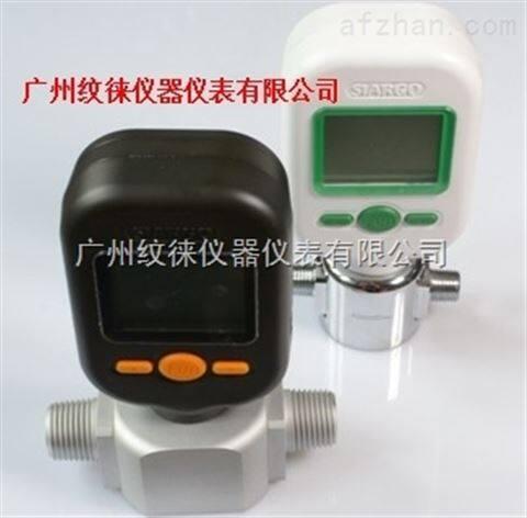 MF5706-10L气体质量流量计