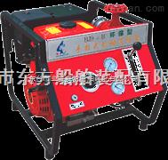 手抬式机动消防泵认证厂家