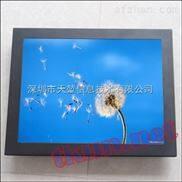 15寸工业液晶监视器高亮度监控显示器