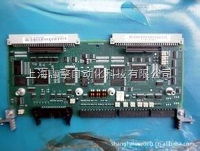南京西门子CUD1主板C98043-A7001-L1