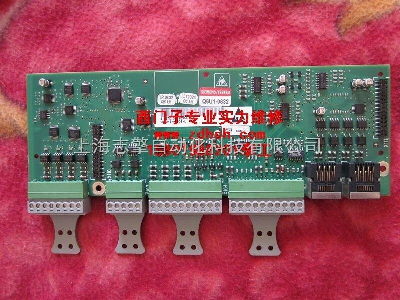 西门子CUD2板C98043-A7006-L1