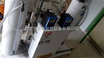 杭州二氧化氯发生器卧薪尝胆