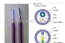 DP通信数据线6XV 18/30-0EHIO西门子电缆