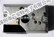 供应红外测距传感器