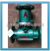 YQ35-SH45X-10双路止回阀(常压锅炉必备产品