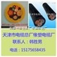 MCPT-高压矿用电缆《MCPT-3.3KV电缆》