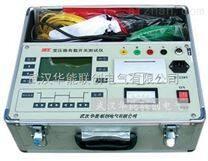 华能联创HNYC变压器有载开关测试仪