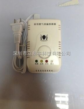 金盛安气体报警器-可燃气体报警器价格-燃气