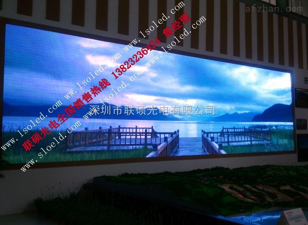 监控指挥中心led拼接大屏幕多媒体电子显示屏