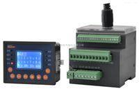 安科瑞ARD2F-100/J改造用电动机保护器