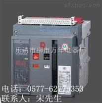 CW1-2000/3P 1600A
