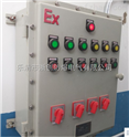 BXK防爆型风机控制箱叫做机旁控制箱