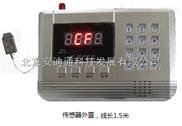 冷庫溫度短信報警器-冷庫溫度遠程監控報警系統