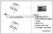 用途12V供电温度报警器