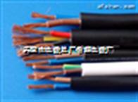 KVVR控制软电缆/KVV硬铜丝控制线