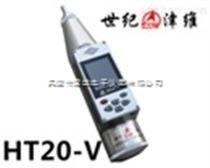 數顯砂漿回彈儀|天津市津維電子儀表有限公司