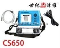 裂縫深度測試儀|天津市津維電子儀表有限公司