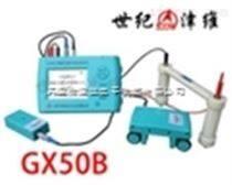 鋼筋位置銹蝕一體機|天津市津維電子儀表有限公司