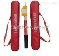 GD-110型高压交流验电器