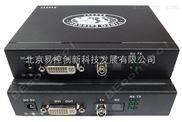 DVI光端機 單模單芯FC光縴 DVI高清光端機 傳輸20公里