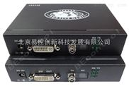 DVI光端机 单模单芯FC光纤 DVI高清光端机 传输20公里