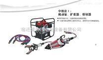 液压破拆中组套机动泵工作原理