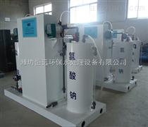 貴州二氧化氯發生器 打造數一的品牌