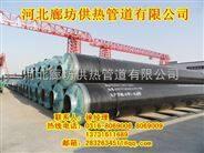 辽宁锦州DN114预制直埋保温管执行标准