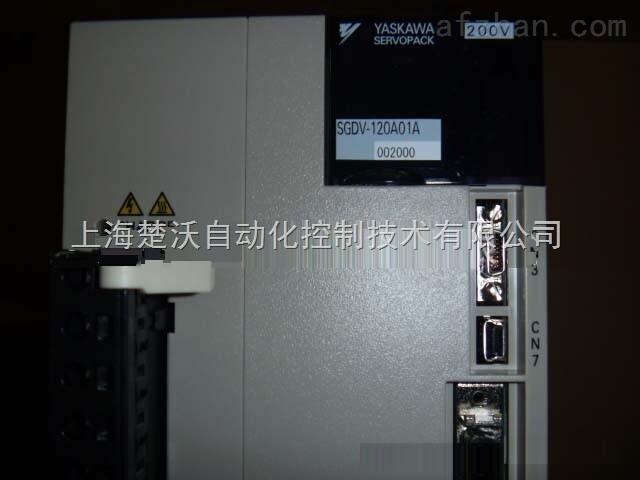 上海安川sgdv-120a01a002000驱动器代理最新报价