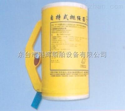 吉林手提式抛绳器生产商