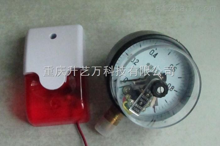 电接点压力表与报警器之间有线连接,适用于生产车间,泵站,医院供氧站