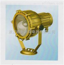 SBD110-YQL150一体式防爆投光灯